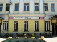 Литературное кафе в Евпатории